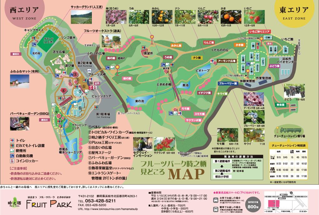 https://www.inhamamatsu.com/activity/hfpts_map2019.jpg