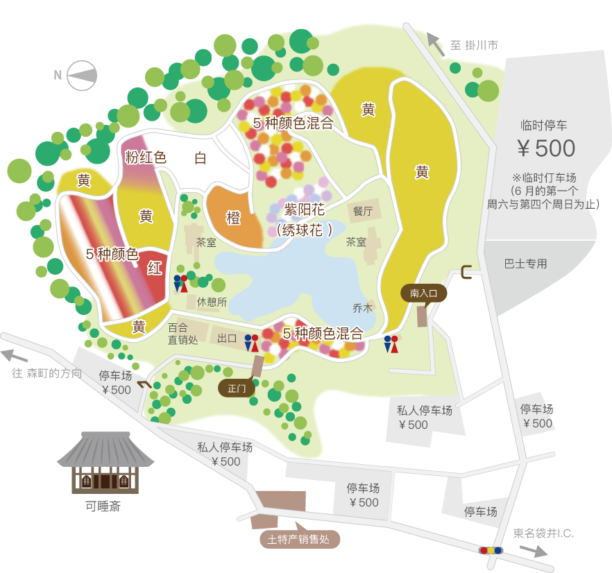 https://www.inhamamatsu.com/activity/ksyns_map_tw.jpg