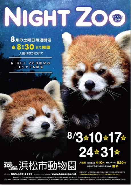 https://www.inhamamatsu.com/activity/viewimg.jpg