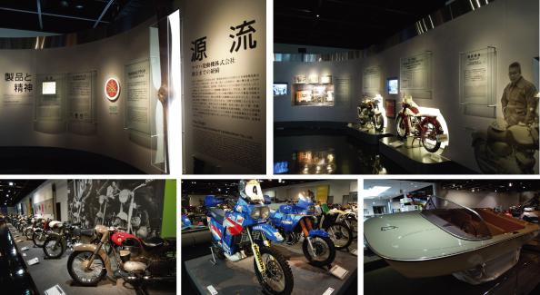Yamaha Communication Plaza | iN HAMAMATSU COM