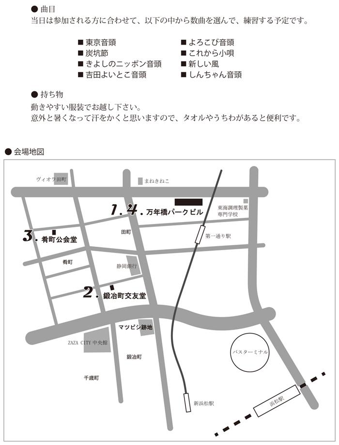 http://www.inhamamatsu.com/culture/bonren_ura.jpg