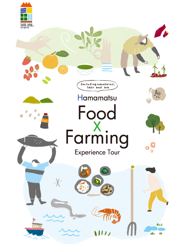 foodfarming_english.jpg