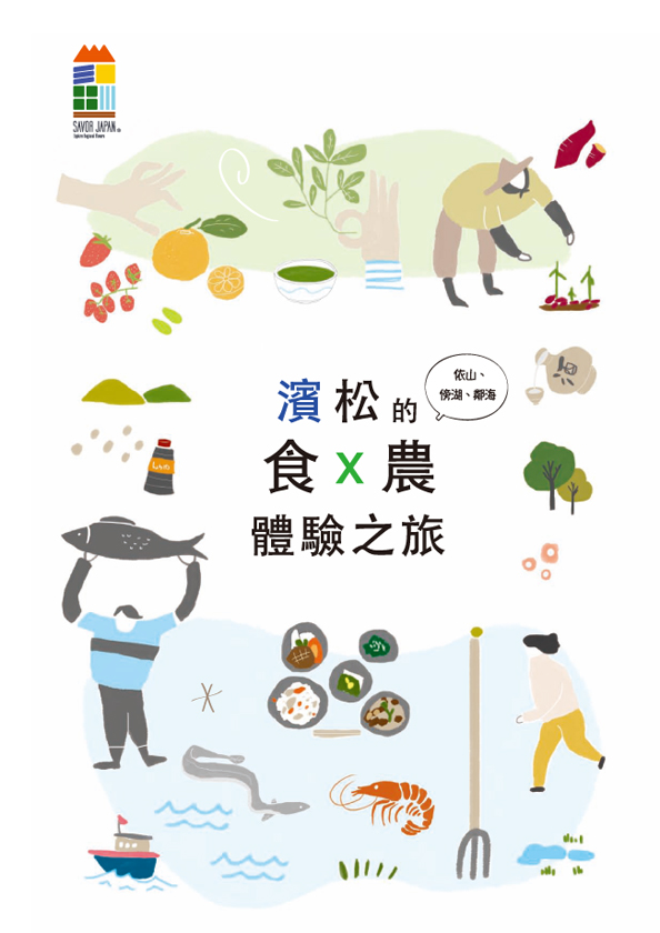 foodfarming_traditionalchinese.jpg