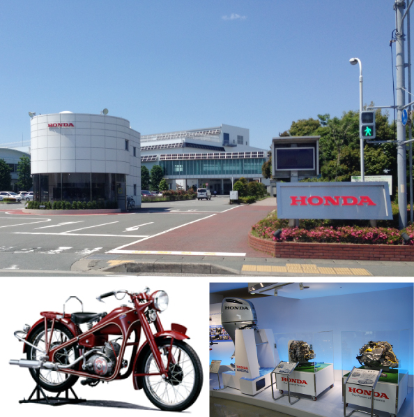 Hamamatsu City In Shizuoka Prefecture Is The Where Honda Motor Company Established 1948 And Their First Uni Motorcycle Dream Was Born