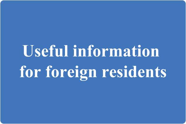 Useful Info