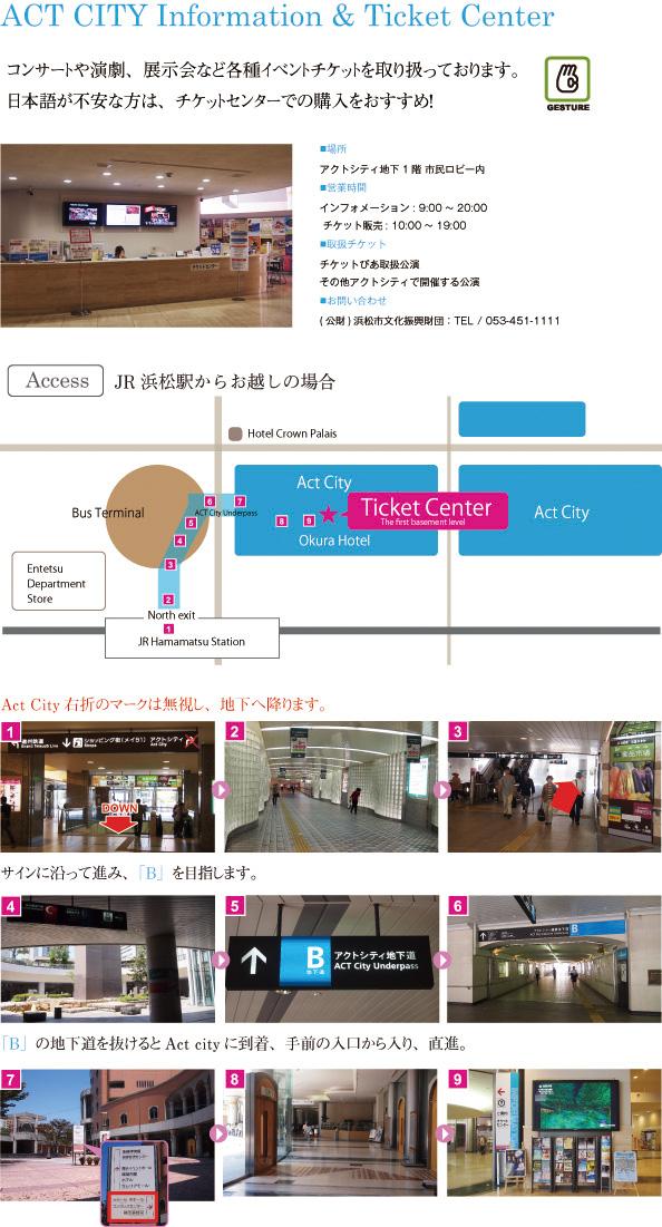 ticket center.jpg