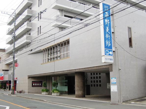平野美術館   iN HAMAMATSU.COM