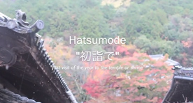 Hatsumode