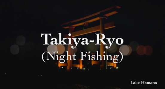 Takiya Night Fishing