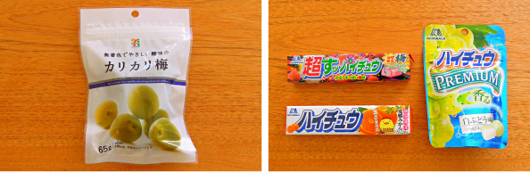 cbo2_jap.jpg