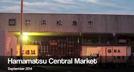 Hamamatsu Central Marcket
