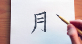 learn Japanese with kanji tours