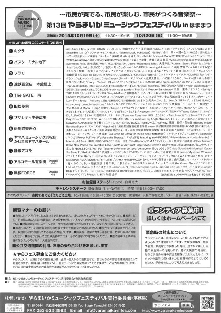 https://www.inhamamatsu.com/recommend/2621_004.jpg