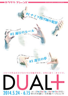 http://www.inhamamatsu.com/recommend/DUAL.png