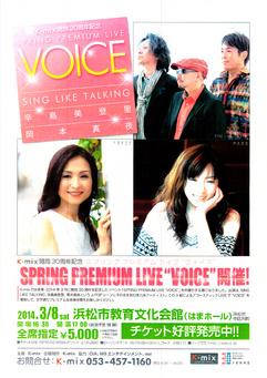 http://www.inhamamatsu.com/recommend/K-mix.jpg