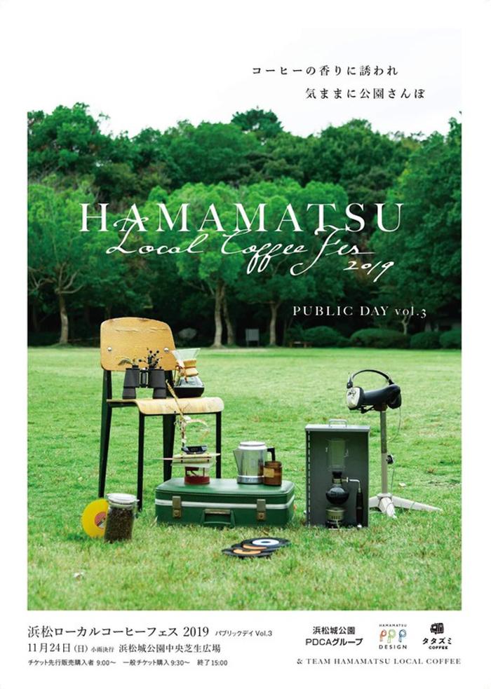 https://www.inhamamatsu.com/recommend/hlcf2019_omo.jpg